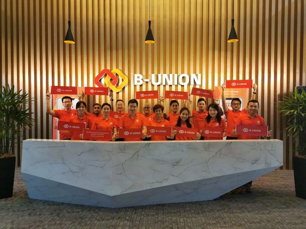 B UNION 全新商业模式盛大起航插图