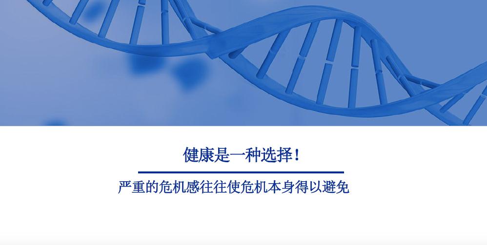 B-UNION与壹基因达成战略合作插图