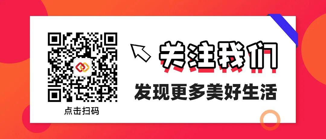 B-Union应邀参加2020中国农村电商供应链博览会插图6
