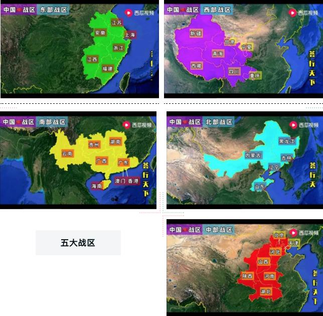 重磅|B -UNION五大战区研讨会在北京成功举办插图