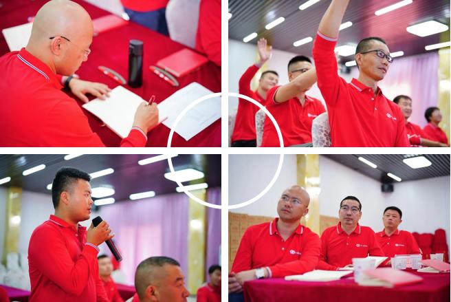 重磅|B -UNION五大战区研讨会在北京成功举办插图3