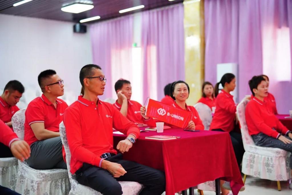 重磅|B -UNION五大战区研讨会在北京成功举办插图6